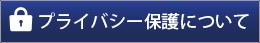 widget_banner